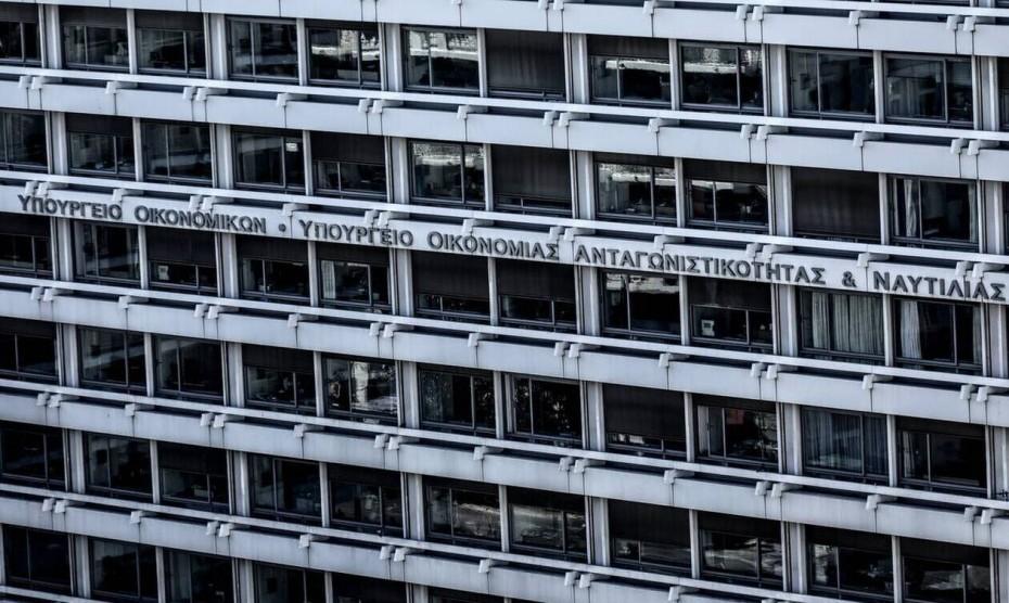 Στη δημοσιότητα το νέο φορολογικό νομοσχέδιο του ΥΠΟΙΚ