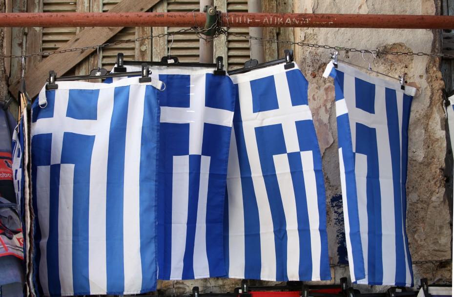 Αρνητικό το επιτόκιο σε δημοπρασία 3μηνων ελληνικών εντόκων γραμματίων