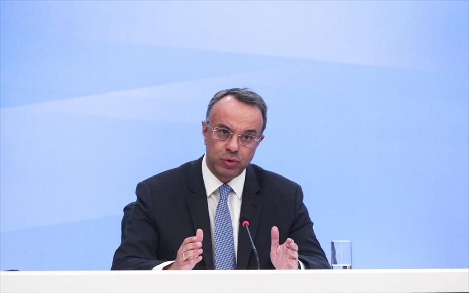 Στήριξη των πολιτών για την αγορά του εμβολίου προανήγγειλε ο Χ. Σταϊκούρας