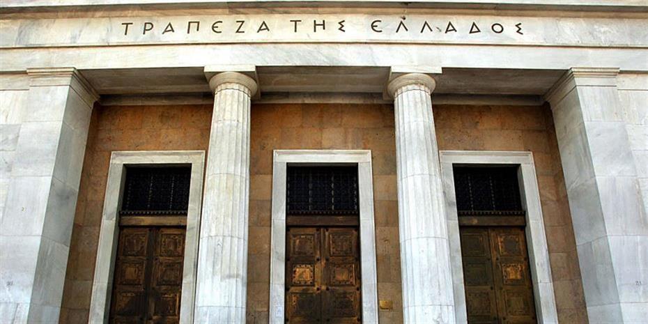 ΤτΕ: Πρωτογενές ταμειακό έλλειμμα 8,09 δισ. ευρώ στο 7μηνο
