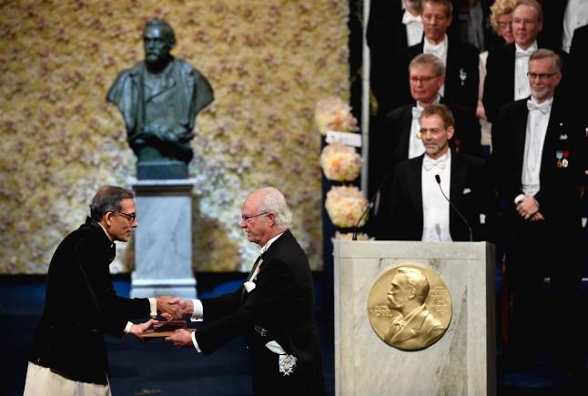 Ακυρώθηκε η τελετή απονομής των φετινών βραβείων Νόμπελ