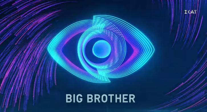 Απάντηση ΕΣΗΕΑ για Big Brother: