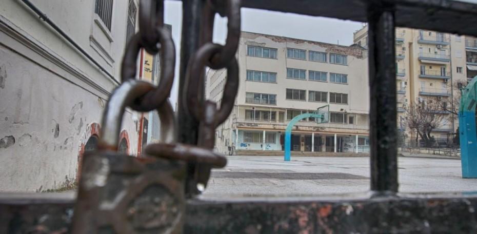 «Λουκέτο» σε σχολεία 48 ώρες μετά το πρώτο κουδούνι