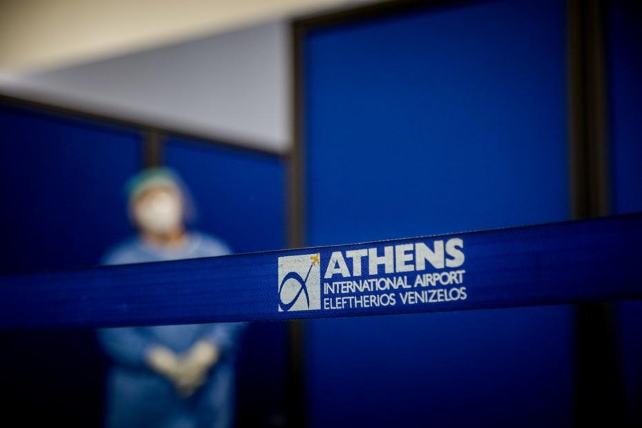 Τουλάχιστον μέχρι τις 5 Οκτωβρίου ο περιορισμός για τις πτήσεις των Ρώσων προς την Ελλάδα