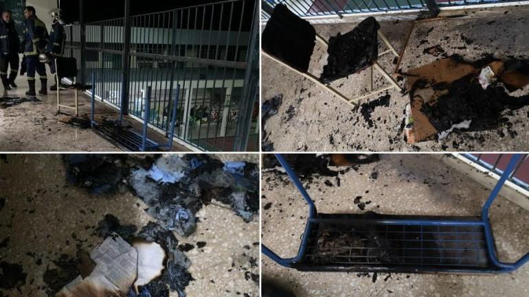 Συνεχίζονται οι βανδαλισμοί στο 1ο Λύκειο Αλίμου - Φωτιά σε αίθουσα