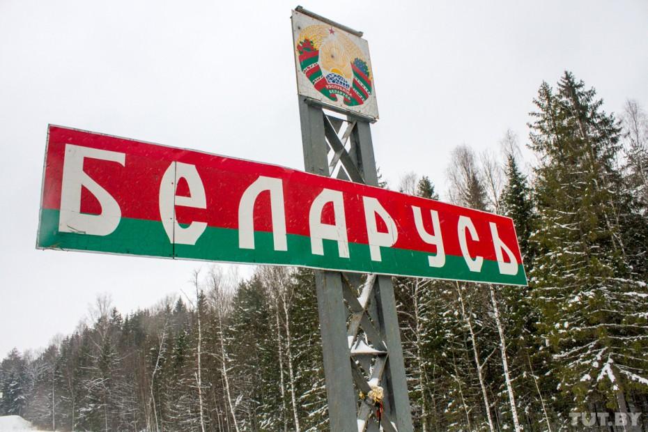 Λευκορωσία: Απαγόρευση εισόδου σε 595 ξένους λόγω ..«αθλητικού σωματότυπου»