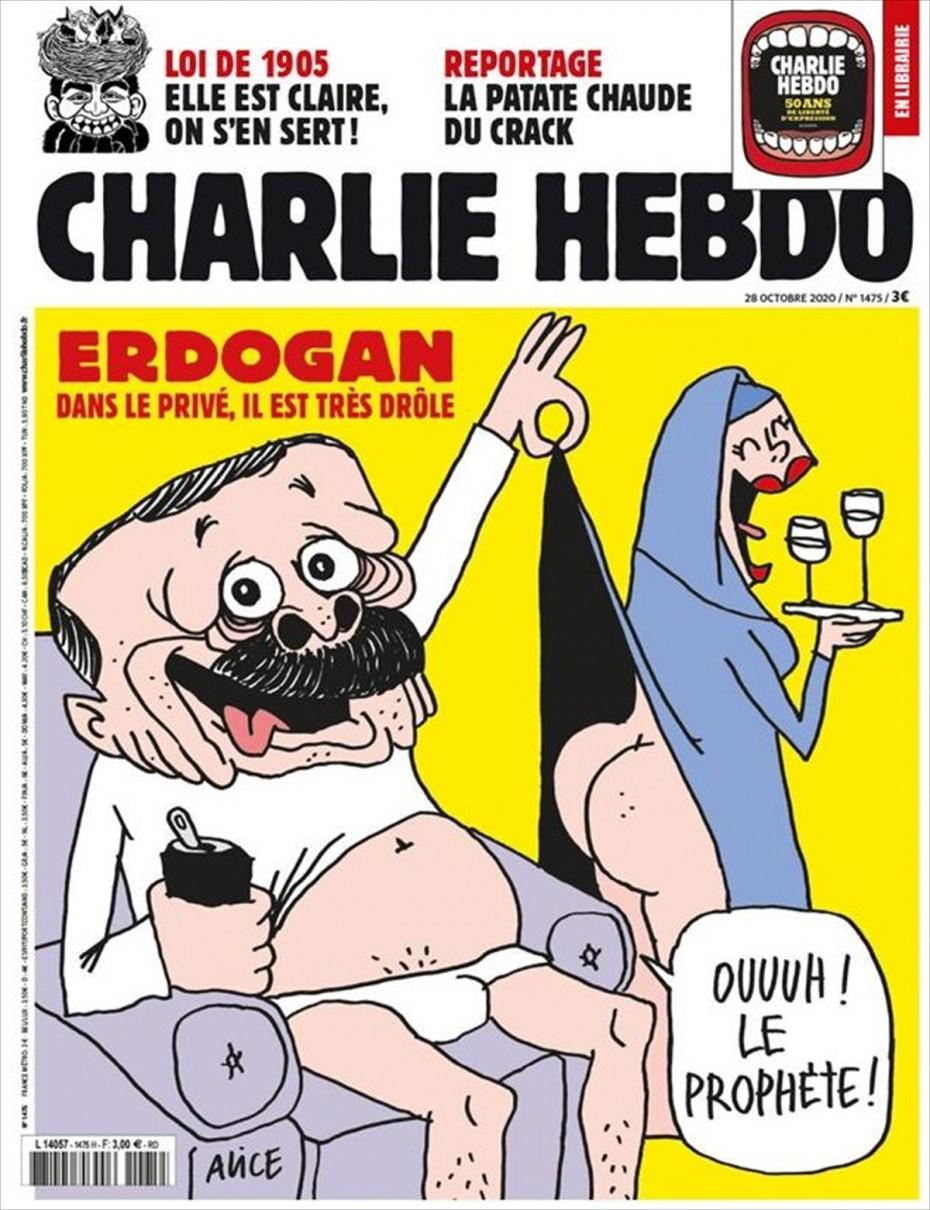 Η αποστομωτική «απάντηση» Μακρόν σε Ερντογάν και το μήνυμα ευθύνης στην ΕΕ