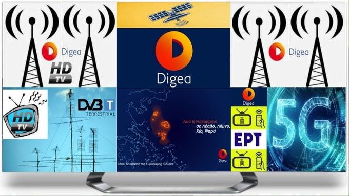 Ξεκινάει η δεύτερη ψηφιακή μετάβαση για τη δημόσια και την ιδιωτική τηλεόραση