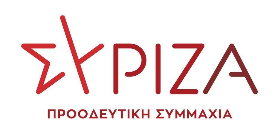 Δεν υπάρχει άλλος χρόνος για χάσιμο, τονίζει ο ΣΥΡΙΖΑ για τον κορονοϊό
