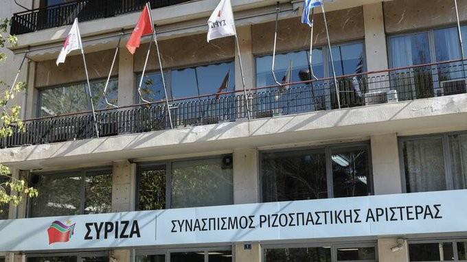 Ο ΣΥΡΙΖΑ ζητά ενημέρωση για τους εργαζόμενους των ναυπηγείων Σκαραμαγκά