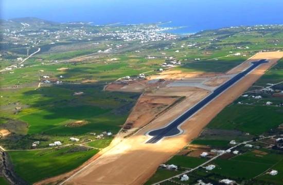 Πάρος: Χρηματοδότηση 43 εκατ. ευρώ για το νέο αεροδρόμιο