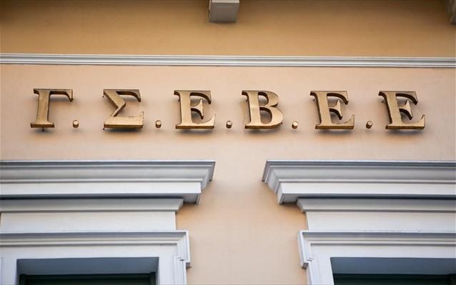 Η πλειοψηφία των επιχειρήσεων συσσωρεύει οφειλές, προειδοποιεί η ΓΣΕΒΕΕ