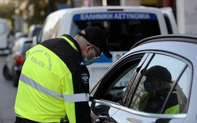 Πάτρα: 12 προσαγωγές ατόμων για παραβίαση μέτρων ασφαλείας του κορονοϊού