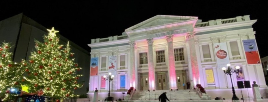 Δημοτικό Θέατρο Πειραιά: Χριστουγεννιάτικες online συναυλίες, αφηγήσεις, ταινίες κ.α.