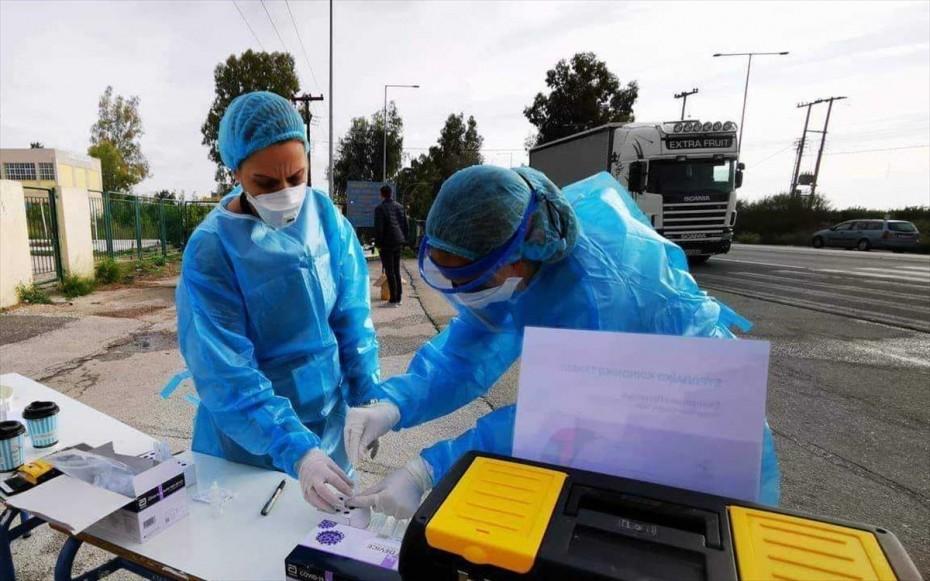 Που διενεργούνται δωρεάν rapid tests από τον ΕΟΔΥ σήμερα