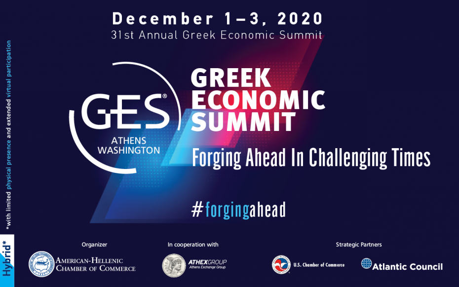 Greek Economic Summit: Οι ΗΠΑ θα εξακολουθήσουν να υποστηρίζουν επενδύσεις στην Ελλάδα