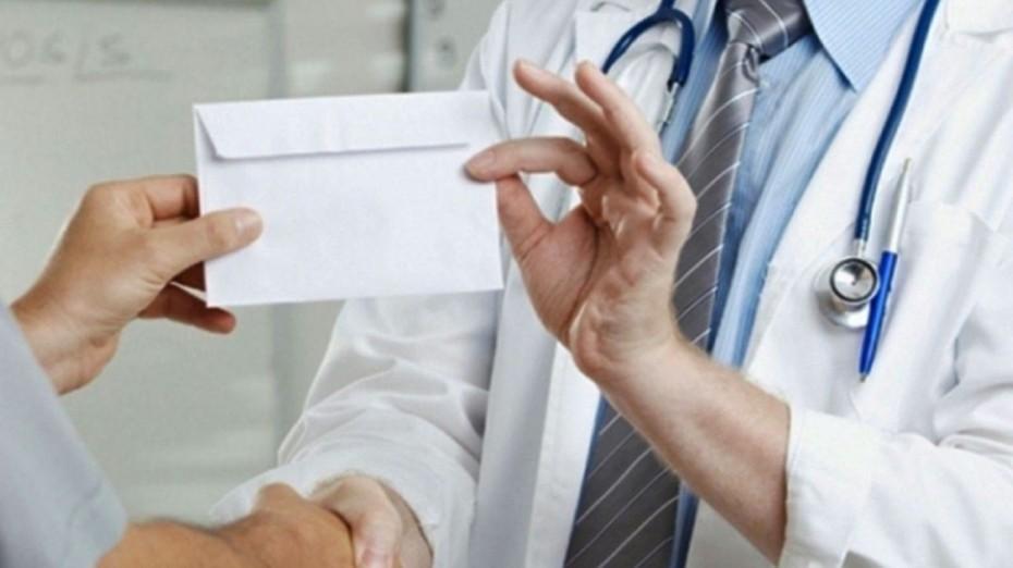Σύλληψη 65χρονου γιατρού για «φακελάκι» σε νοσοκομείο της Αττικής