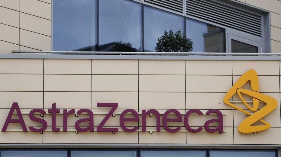«Ντου» με εντολή Κομισιόν στα γραφεία της Astrazeneca