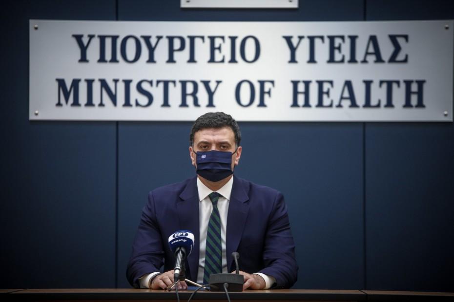 Κορονοϊός: Έκτακτη σύσκεψη στο υπουργείο Υγείας για τις μεταλλάξεις