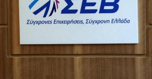 Συνεργασία  ΣΕΒ – ΣΕΚΕΕ για την ανάπτυξη του ελληνικού οικοσυστήματος καινοτομίας