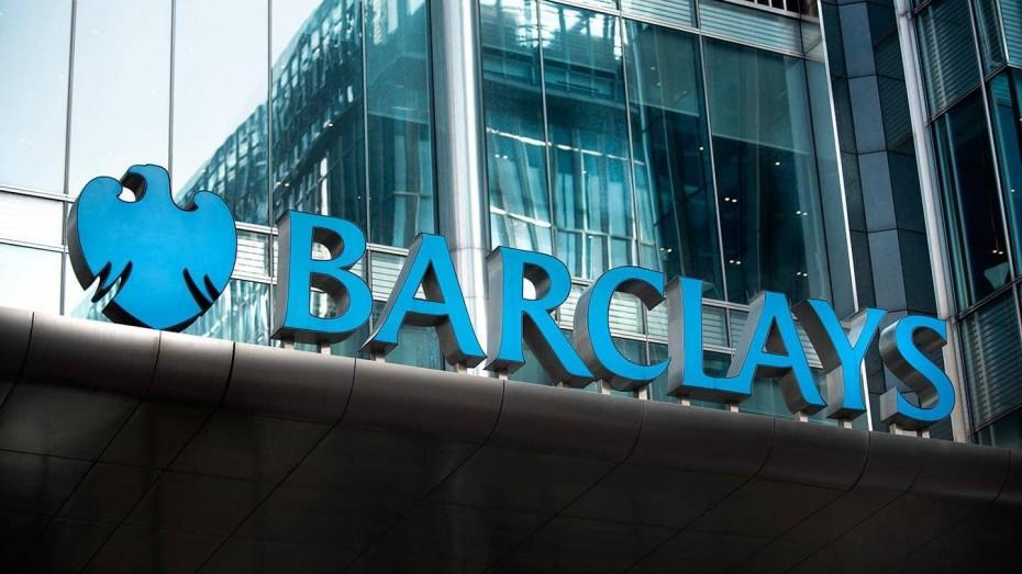 Πτώση 38% στα καθαρά κέρδη του 2020 για τη Barclays