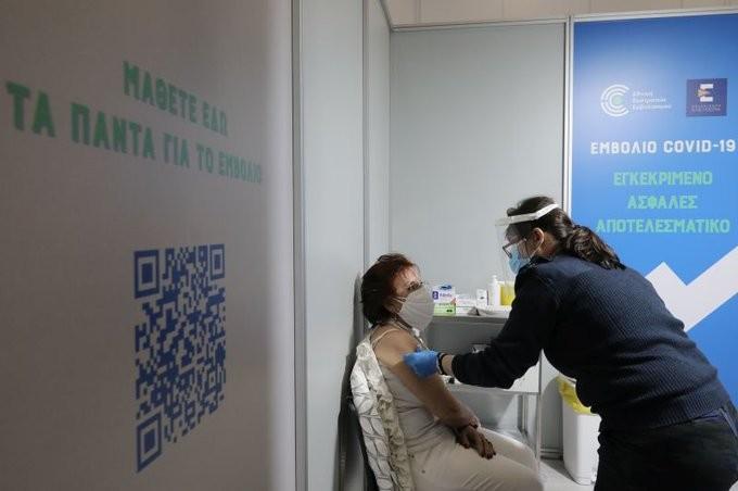 Ακυρώνονται οι σημερινοί εμβολιασμοί στην Αττική λόγω της «Μήδειας»