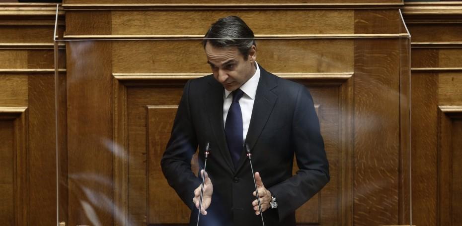 Κ. Μητσοτάκης: Πάρτε θέση για τα περί «ΝΔ-παιδεραστές»