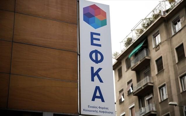 Καταβλήθηκαν αναδρομικά συντάξεων 40 εκατ. ευρώ σε 63.207 δικαιούχους