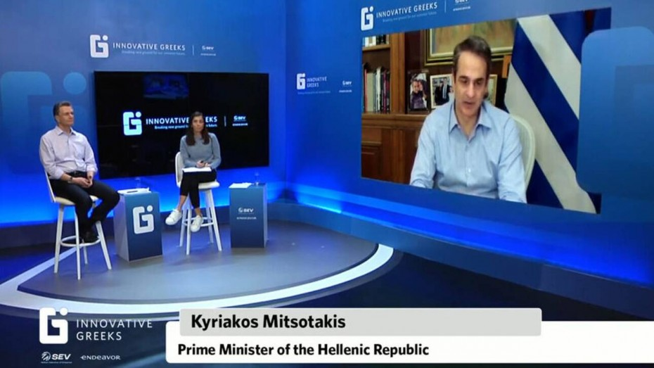 Κυρ. Μητσοτάκης στο «Innovative Greeks»: Ελκυστικός επενδυτικός προορισμός η Ελλάδα
