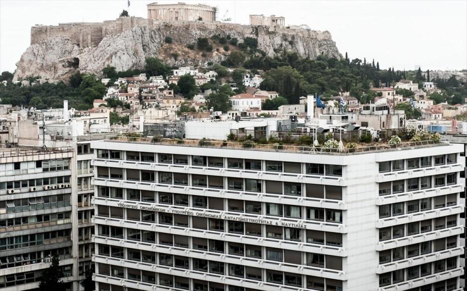Έκπτωση φόρου 50% για μεταφορά φορολογικής έδρας στην Ελλάδα