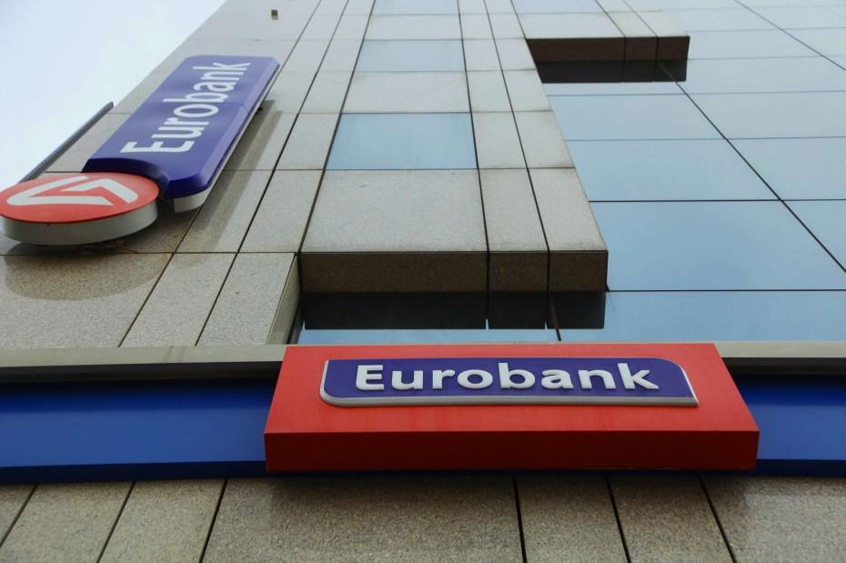 Eurobank: Τιτλοποίηση 3 δισ. και αίτημα ένταξης στον «Ηρακλή» ΙΙ