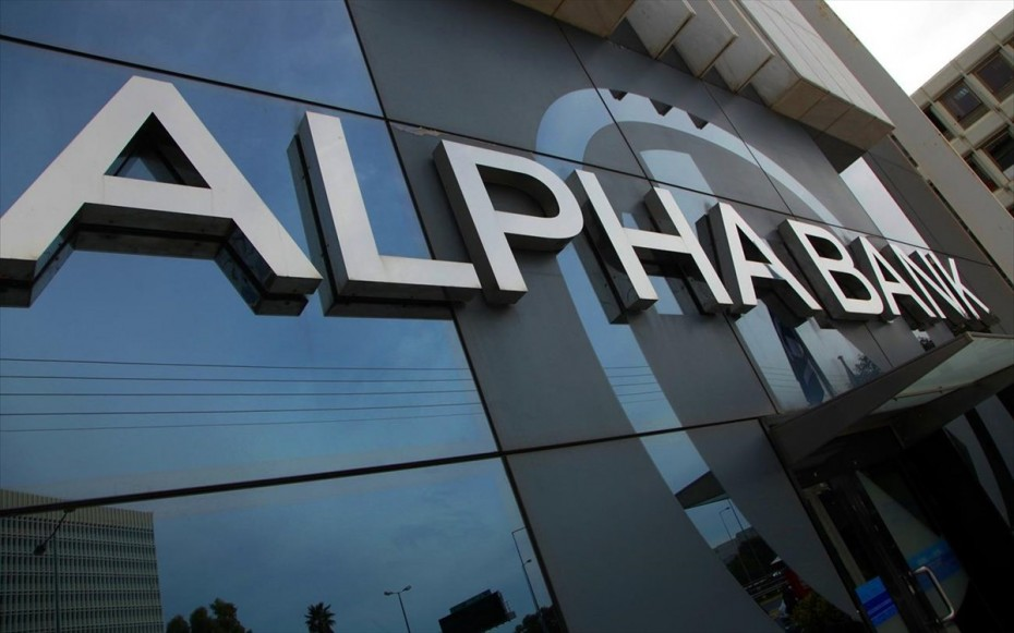 Alpha Bank: Η επόμενη ημέρα για το λιανεμπόριο