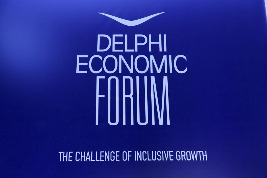Τον Μάιο στο Ζάππειο το Οικονομικό Φόρουμ Δελφών