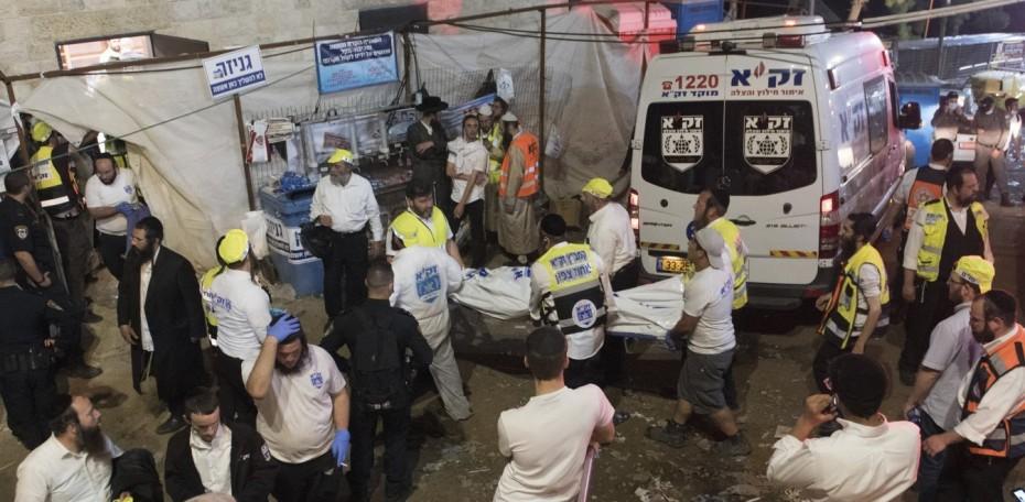Τραγωδία με δεκάδες νεκρούς στο Ισραήλ - Ποδοπατήθηκαν σε θρησκευτική γιορτή