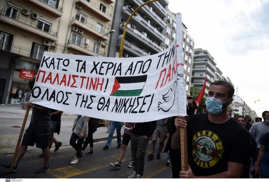 Θεσσαλονίκη: Πορεία αλληλεγγύης στους Παλαιστίνιους