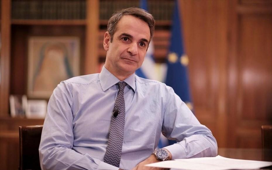 Κ. Μητσοτάκης: Ένα μήνυμα από την Ένωση Ασθενών Ελλάδος, που αξίζει να ακούσουμε