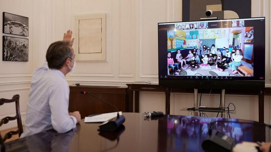 Κ. Μητσοτάκης: Τηλεδιάσκεψη με μαθητές του Νηπιαγωγείου Πάχνης στην Ξάνθη