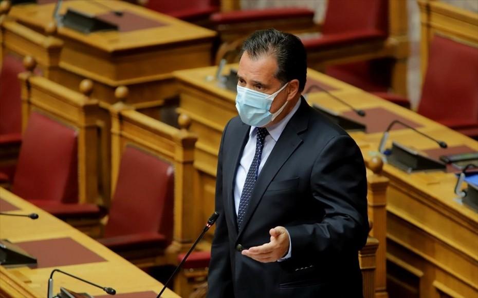 Αδ. Γεωργιάδης: Πολύ σημαντική ημέρα για τον κλάδο της εστίασης η σημερινή