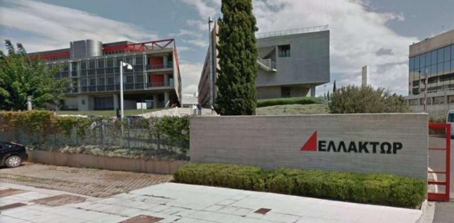 Ελλάκτωρ: Ολοκληρώθηκε το Bridge Finance της Ακτωρ με 50 εκατ. ευρώ