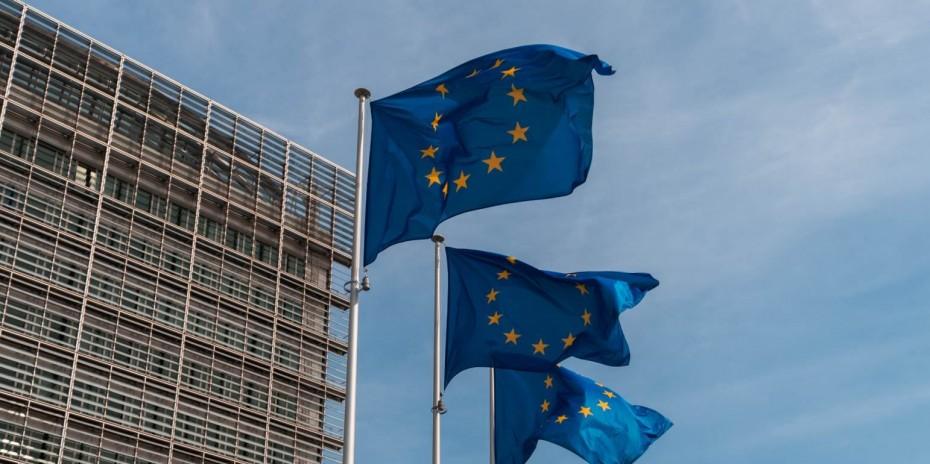Διάσκεψη για το μέλλον της Ευρώπης στο Στρασβούργο