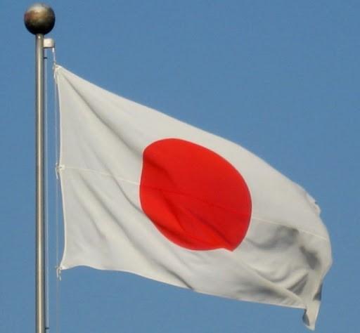 Ιαπωνία: Κατά 1,4% συρρικνώθηκε η οικονομία το πρώτο 3μηνο