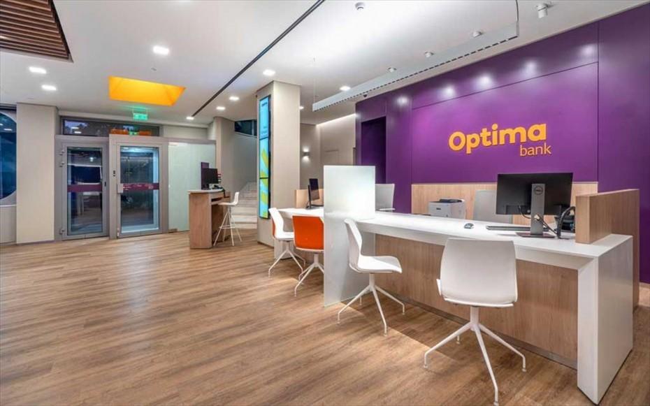 Γ.Τανισκίδης - Optima bank: Οργανική κερδοφορία σε μόλις 20 μήνες από τη λειτουργίας της