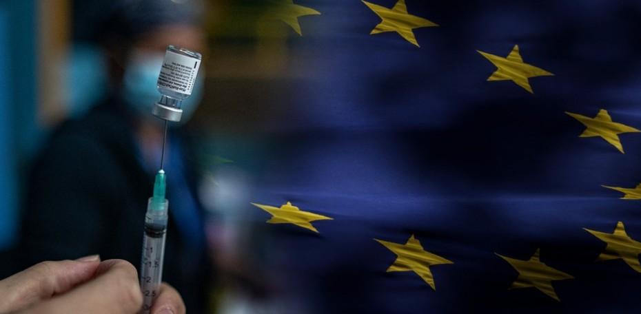 Ε.Ε.: Νέο συμβόλαιο με την Pfizer για 1,8 δισεκατομμύρια δόσεις εμβολίων