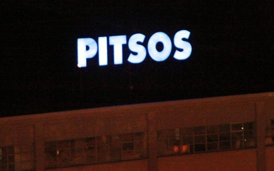 Συμφωνία Bosch - Pyramis: «Ξαναζωντανεύει» η Πίτσος - Επικοινωνία Μπακατσέλου - Γεωργιάδη