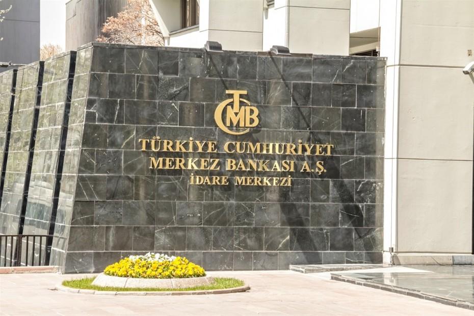 Αμετάβλητα για δεύτερη χρονιά τα επιτόκια στην Τουρκία