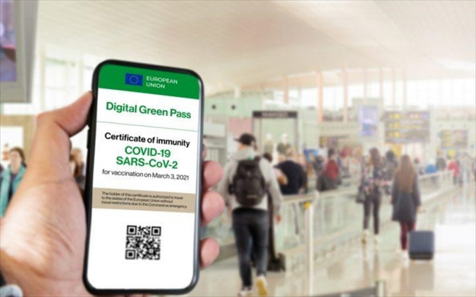 Ψηφιακό πιστοποιητικό: «Πράσινο φως» της Ευρωβουλής για ελεύθερες μετακινήσεις από 1η Ιουλίου