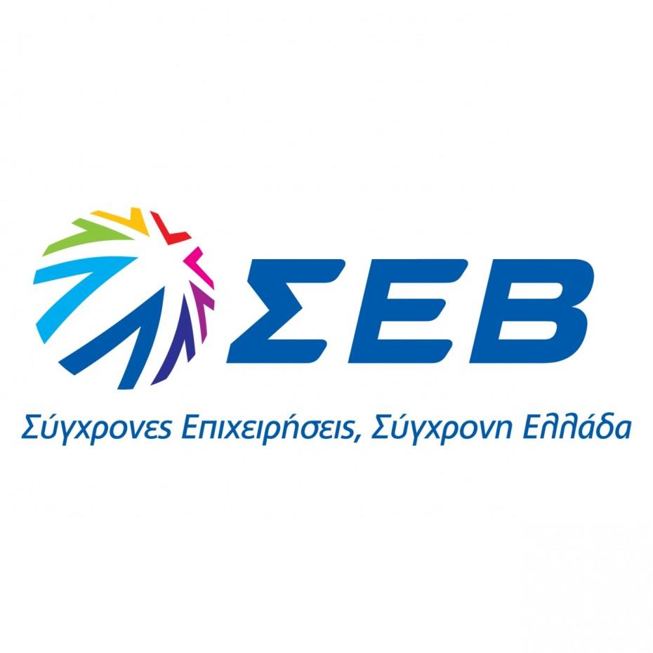 ΣΕΒ: Θετική η ανταπόκριση στο νόμο για την εταιρική διακυβέρνηση