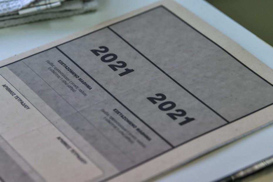 Πανελλήνιες 2021: Σε Αρχαία, Μαθηματικά και Βιολογία εξετάζονται οι μαθητές των ΓΕΛ