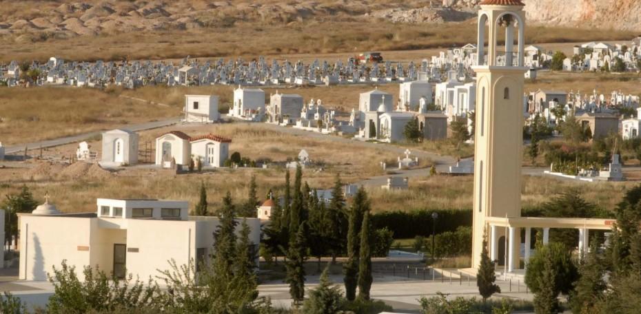 Περιφέρεια Αττικής: 1,4 εκατ. ευρώ για την ανάπλαση του κοιμητηρίου Σχιστού