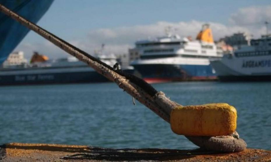 Παράνομη κρίθηκε η αυριανή 24ωρη απεργία των ναυτεργατών